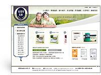 網頁設計-張國周製藥
