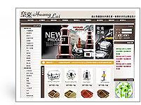 網頁設計-皇來餐飲用具